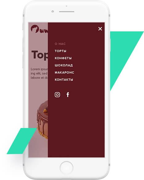 Функциональная адаптивная версия интернет-магазина