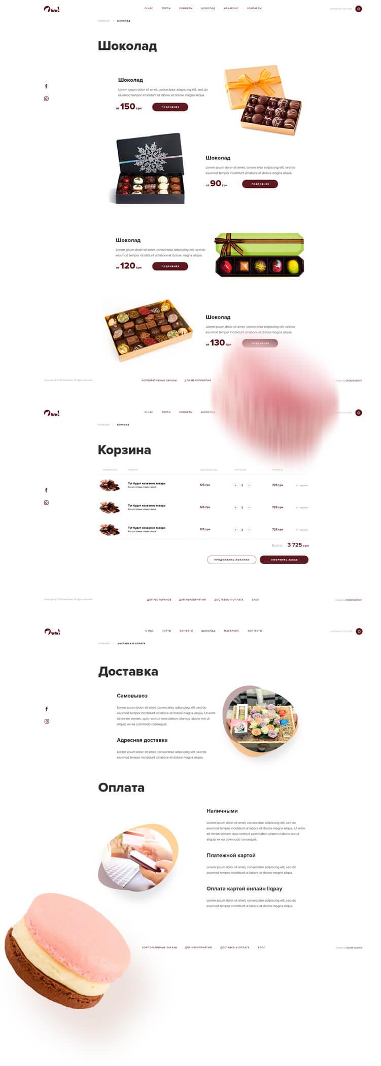 Смотреть дизайн интернет-магазина кондитерских изделий